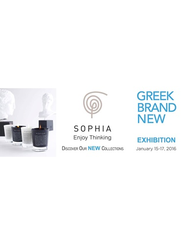 Greek Brand New