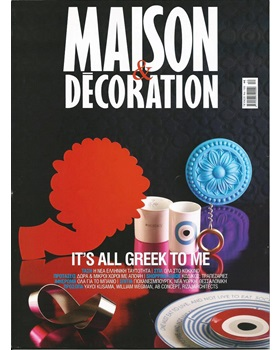 MAISON DECORATION January 2016