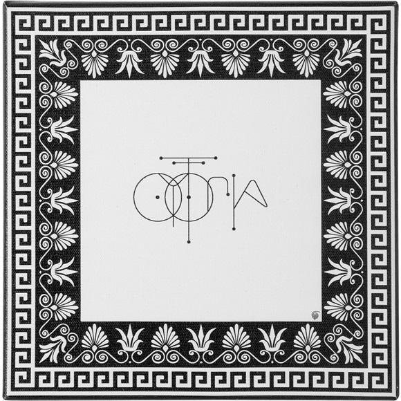 Wall art canvas #utopia greek